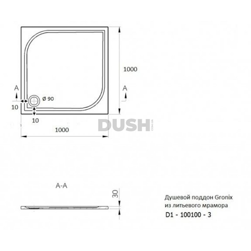 D1-100100-3 GRONIX Deniz - Душевой поддон из искусственного камня 100х100х3 см