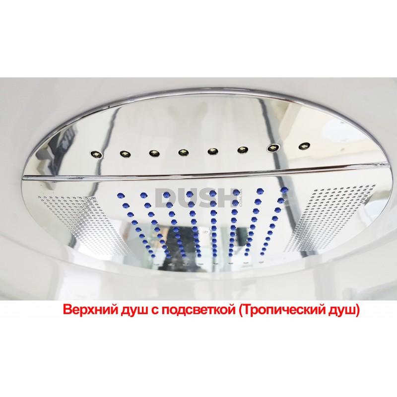 Душевой бокс VERONIS BN-205-C 120х85х215
