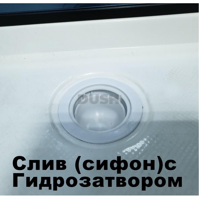 Душевой бокс VERONIS BN-6-29 правый 118х84х220