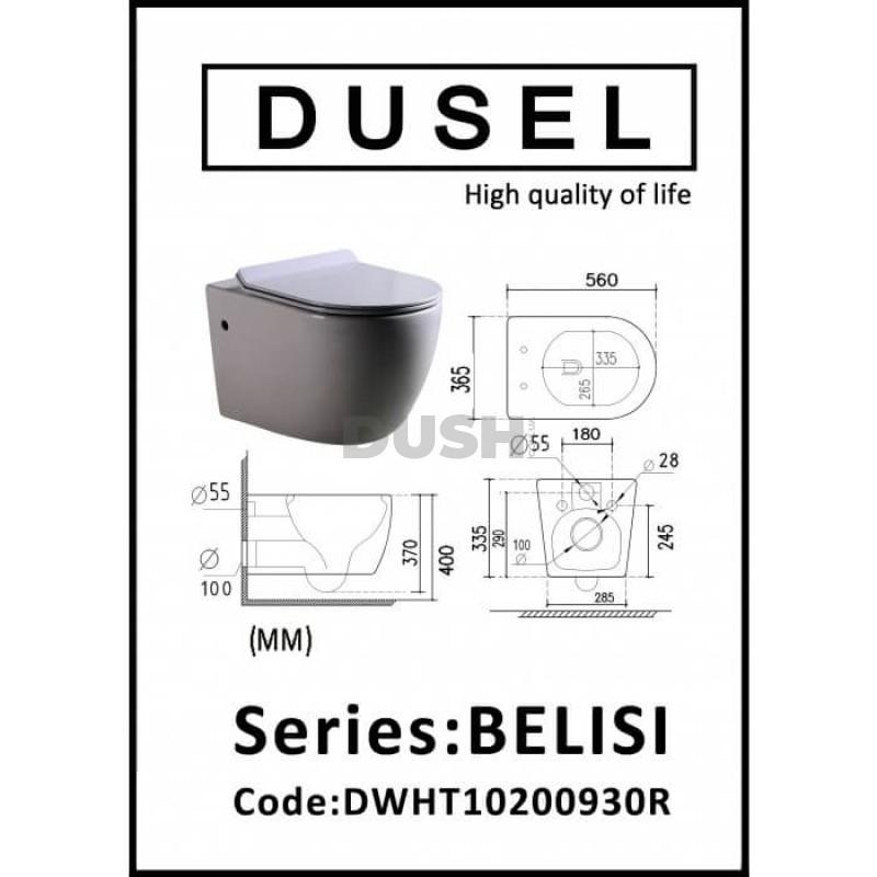 Унитаз Dusel Belisi DWHT10200930R