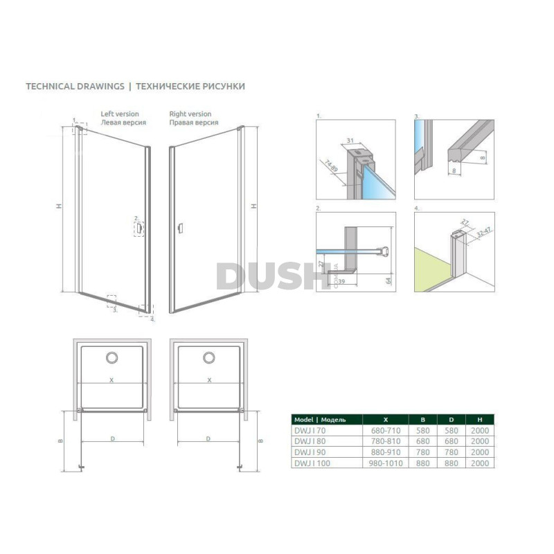 Душевая дверь Radaway Nes Black DWJ I 100 (10026100-54-01R)